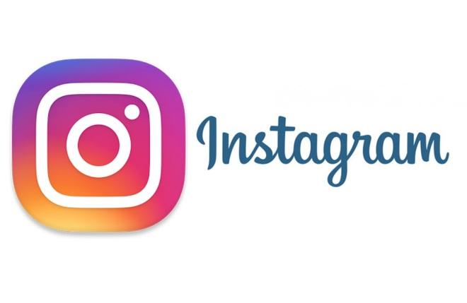 Qu'est-ce qu'Instagram et comment l'utiliser ?